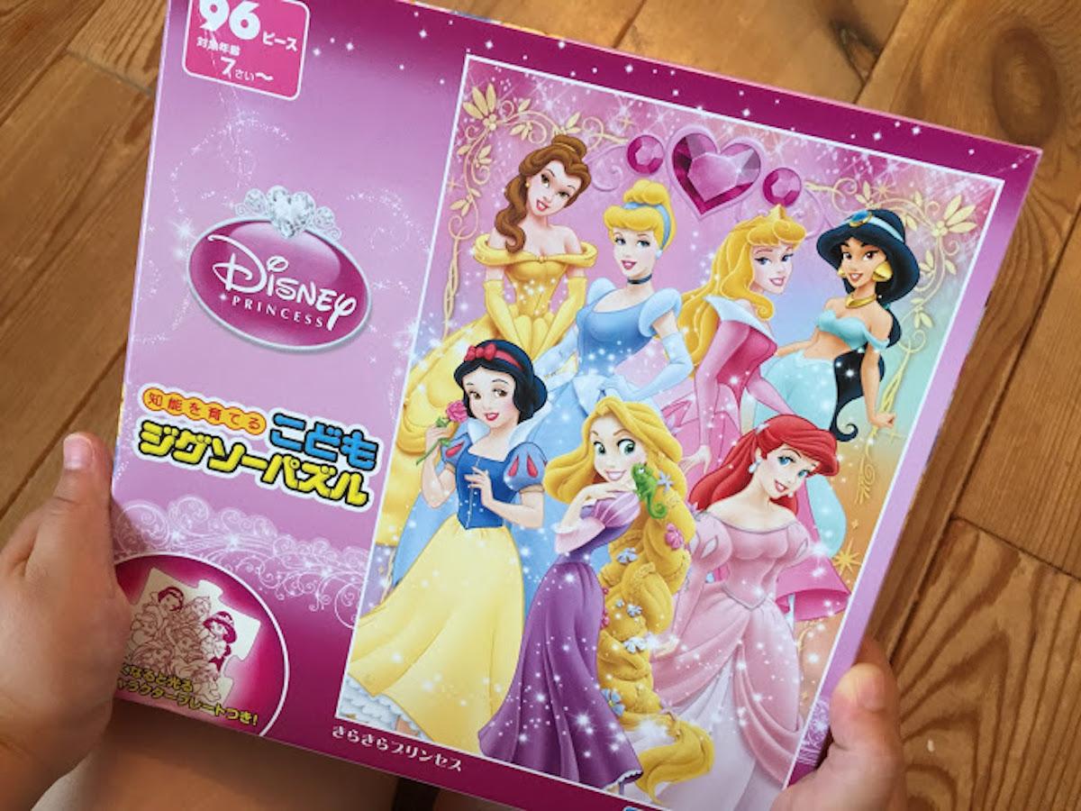 幼児知育玩具
