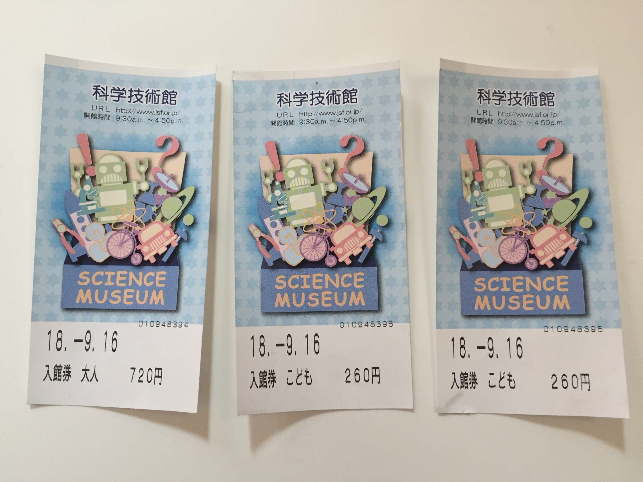 東京 科学技術館チケット