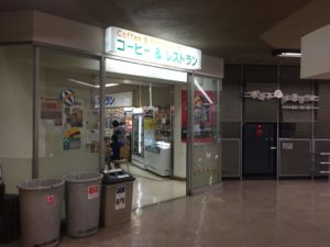 東京科学技術館売店