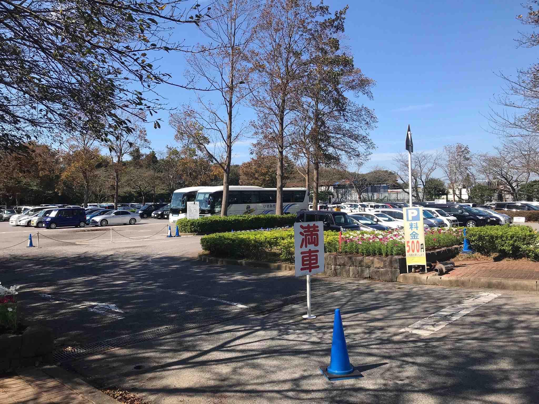 アンデルセン公園北駐車場